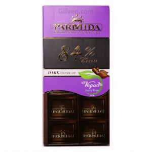 شکلات تبلت وگن